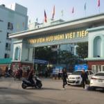 Bệnh viện Việt Tiệp Hải Phòng thuộc tuyến nào?